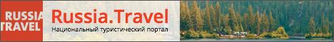 RussiaTravel