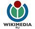 Вики-экспедиция в Марий Эл